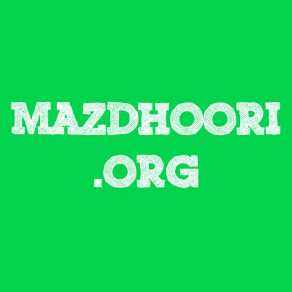 Mazdhoori
