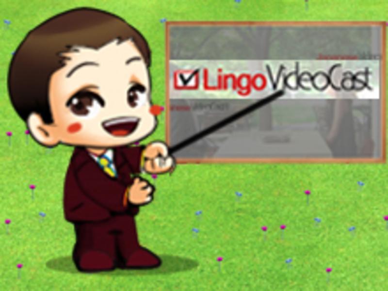 LingoVideocast