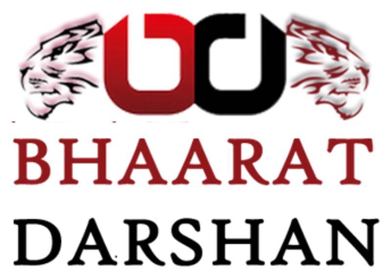 bhaaratdarshan