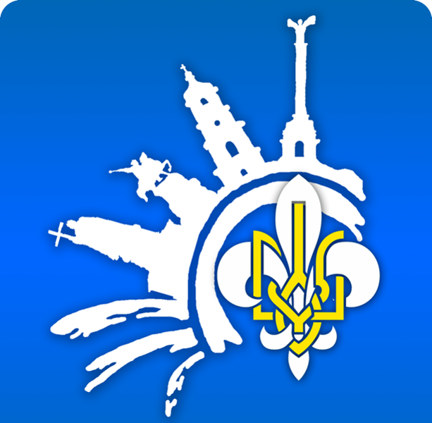 Київський пласт